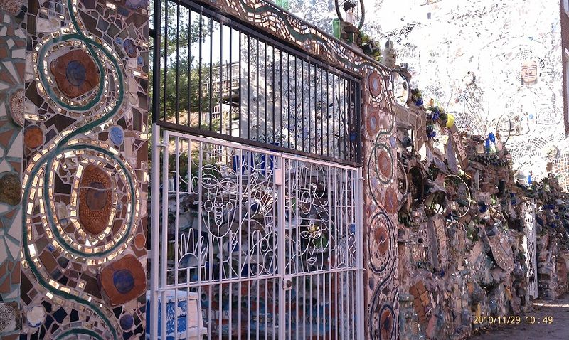 Magic gardens gate