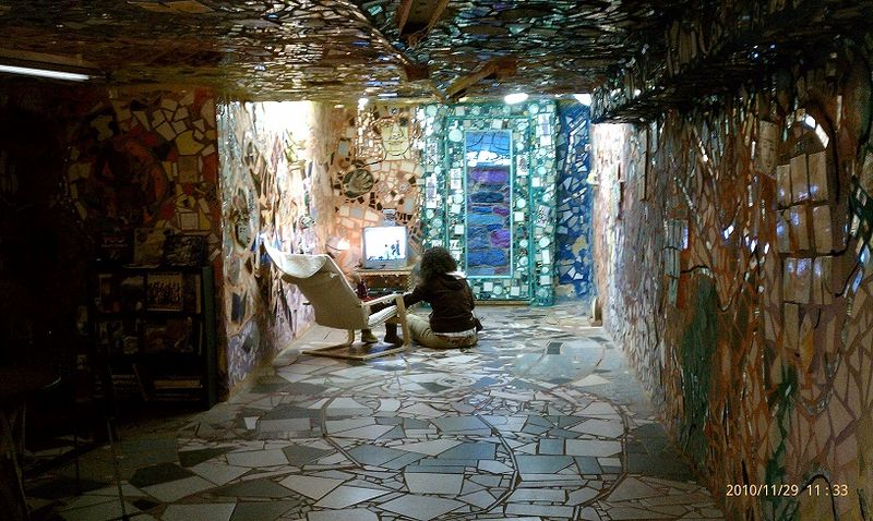 Indoors magic gardens